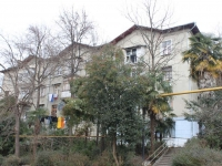 Sochi, Divnomorskaya st, house 10. Apartment house