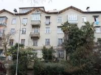 Сочи, улица Дивноморская, дом 11. многоквартирный дом