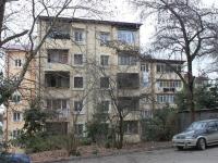 Сочи, улица Дивноморская, дом 12. многоквартирный дом