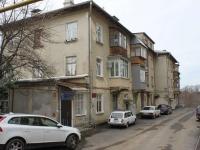 Сочи, улица Дивноморская, дом 13. многоквартирный дом