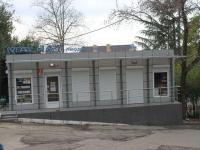 Сочи, улица Дивноморская, дом 17/2. магазин ООО Фаина