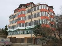 Сочи, улица Дивноморская, дом 17А. офисное здание