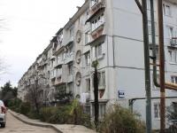 Сочи, улица Дивноморская, дом 17. многоквартирный дом