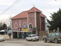 Sochi, cafe / pub Шанталь, Divnomorskaya st, house 26/1