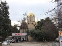 Сочи, улица Дивноморская. храм св. Иоанна Златоуста