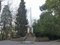 Сочи, улица Октябрьская. мемориал Братская могила красноармейцев
