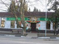 Sochi, Platanovaya st, house 6 к.1. cafe / pub