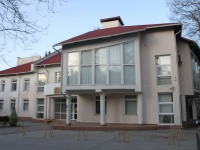 Sochi, music school №4, Platanovaya st, house 6