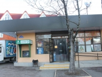 Sochi, cafe / pub Акрополис, Platanovaya st, house 10