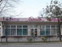 Сочи, улица Платановая, дом 15. магазин