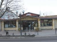 Sochi, cafe / pub Радуга, Platanovaya st, house 31Д