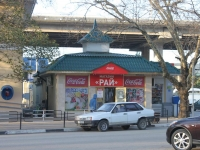 Sochi, Platanovaya st, house 41. store