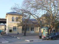 Sochi, Platanovaya st, house 43. post office