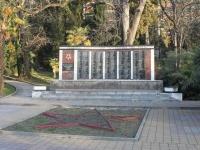 Сочи, памятник Жертвам, погибшим в Великой Отечественной войнеулица Платановая, памятник Жертвам, погибшим в Великой Отечественной войне