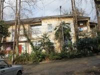 Сочи, улица Есауленко, дом 7. многоквартирный дом