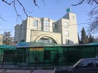 Sochi, bank Юго-Западный Банк Сбербанка России, ОАО, Центральное отделение №1806, Krasnykh Partizan st, house 5