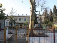 Сочи, улица Красных партизан, дом 6. детский сад №41
