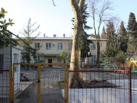Sochi, st Krasnykh Partizan, house 6. nursery school