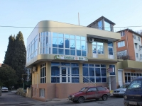 Sochi, st Krasnykh Partizan, house 7/1. multi-purpose building