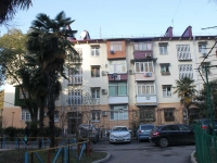 Sochi, Krasnykh Partizan st, house 8. Apartment house