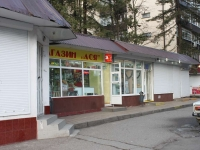 Sochi, Privolny alley, house 1/1. store
