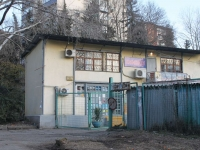 Sochi, Privolny alley, house 8/2. multi-purpose building
