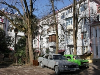 Sochi, Ushinsky st, house 2. Apartment house