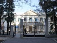 Сочи, школа №3, улица Ушинского, дом 3