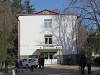 Sochi, Yaltinskaya st, house 16А. training centre