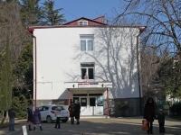 Сочи, улица Ялтинская, дом 16А. учебный центр
