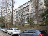 Sochi, st Yasnogorskaya, house 5. Apartment house