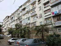 Sochi, Yasnogorskaya st, house 9. Apartment house