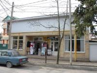 Сочи, улица Армавирская, дом 53. магазин