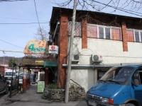 Sochi, Armavirskaya st, house 56. cafe / pub