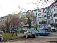 Sochi, Armavirskaya st, house 72. Apartment house
