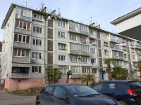 Sochi, Armavirskaya st, house 74. Apartment house