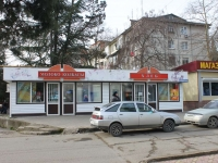 Sochi, Armavirskaya st, house 78А. multi-purpose building