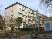 Sochi, Armavirskaya st, house 78. Apartment house