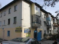Sochi, Armavirskaya st, house 80. Apartment house
