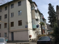 Sochi, Armavirskaya st, house 88. Apartment house