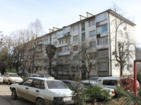 Sochi, Armavirskaya st, house 90. Apartment house