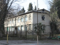 Sochi, Armavirskaya st, house 92А. multi-purpose building