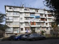 索契市, Armavirskaya st, 房屋 92. 公寓楼