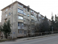 Sochi, Armavirskaya st, house 94. Apartment house