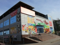 Sochi, shopping center ДАРЬЯ, Armavirskaya st, house 96А