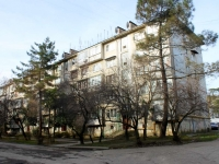 Sochi, Armavirskaya st, house 96. Apartment house