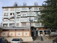 Sochi, Armavirskaya st, house 98. Apartment house