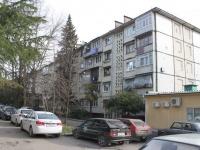 Сочи, улица Армавирская, дом 100. многоквартирный дом