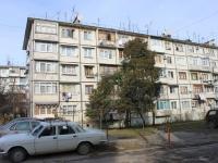 索契市, Armavirskaya st, 房屋 106. 公寓楼
