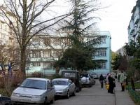 Sochi, Armavirskaya st, house 108А. polyclinic
